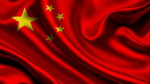 Bandera-de-China